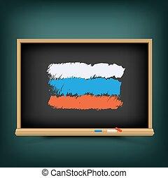 bord, trekken, vlag, school, rusland