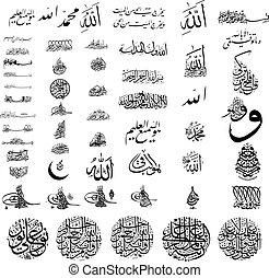 moslim, religie, set