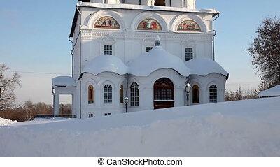 pan, dag zonnig, winter, christen, klooster
