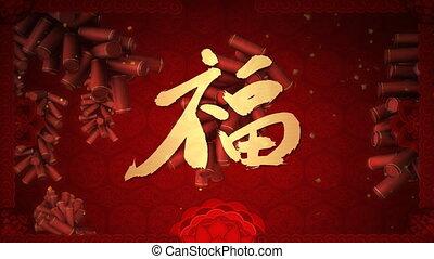 zegen, chinees nieuw jaar